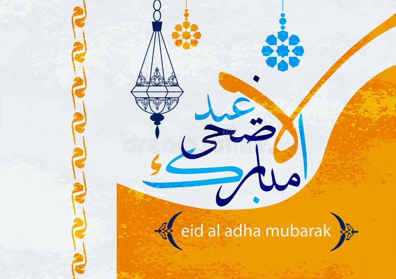 Arabische Islamitische kalligrafie eid al adha Mubarak vector illustratie