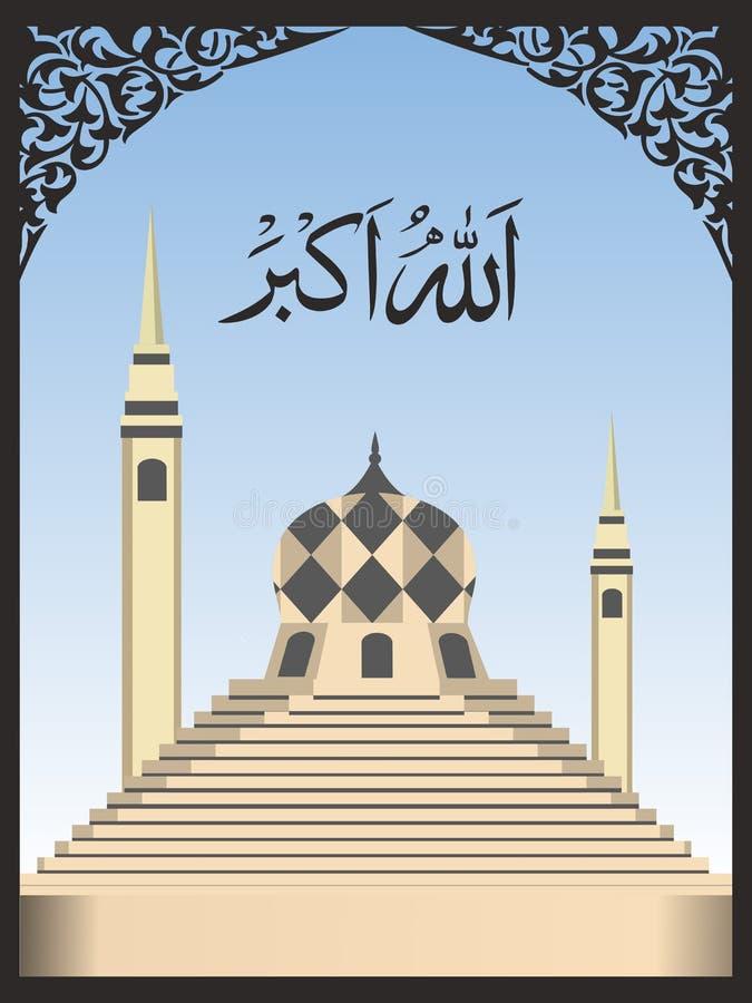 Arabische Islamitische kalligrafie van Allah O Akbar stock illustratie