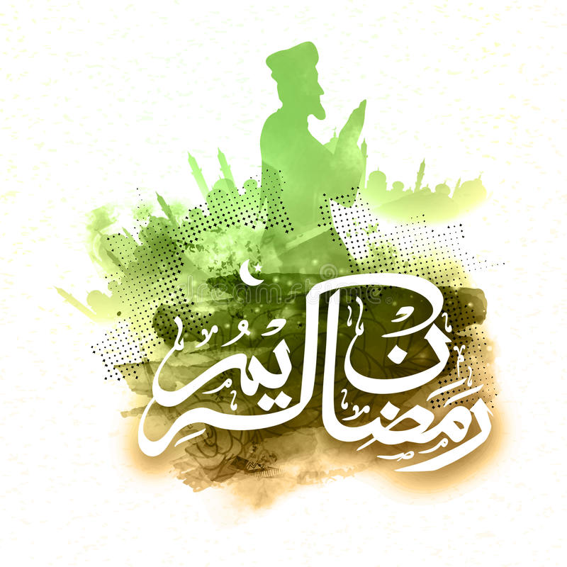 Arabische Islamitische Kalligrafie van Ramadanviering