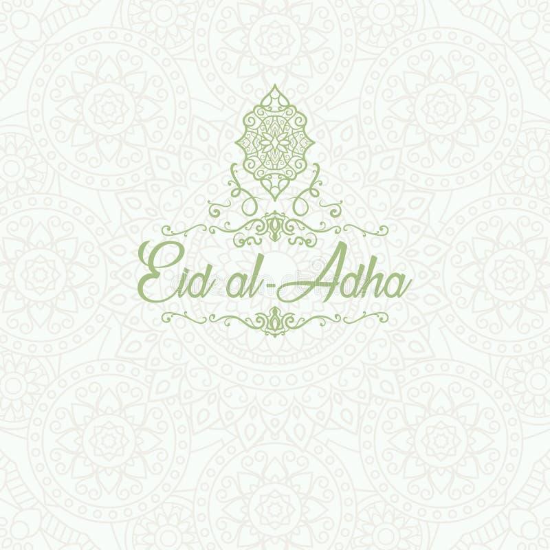 Arabische Islamitische kalligrafie van tekst Eid Mubarak op kleurrijke Flor stock illustratie