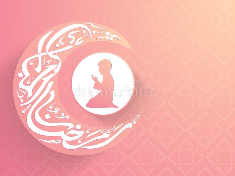 Arabische kalligrafie in maanvorm voor Ramadan Kareem-viering