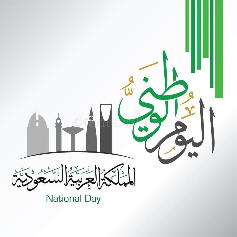Arabische Kalligrafie, Vertaling: Nationale Dag van Saudi-Arabië royalty-vrije stock foto