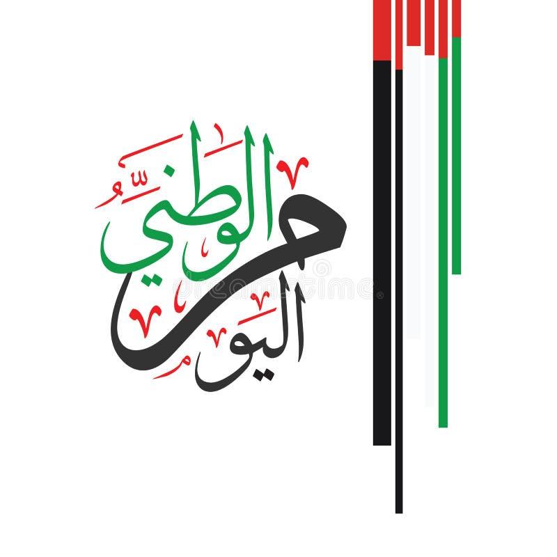 Arabische Kalligrafie, Vertaling: Nationale Dag van Verenigde Arabische Emiraat royalty-vrije stock afbeeldingen
