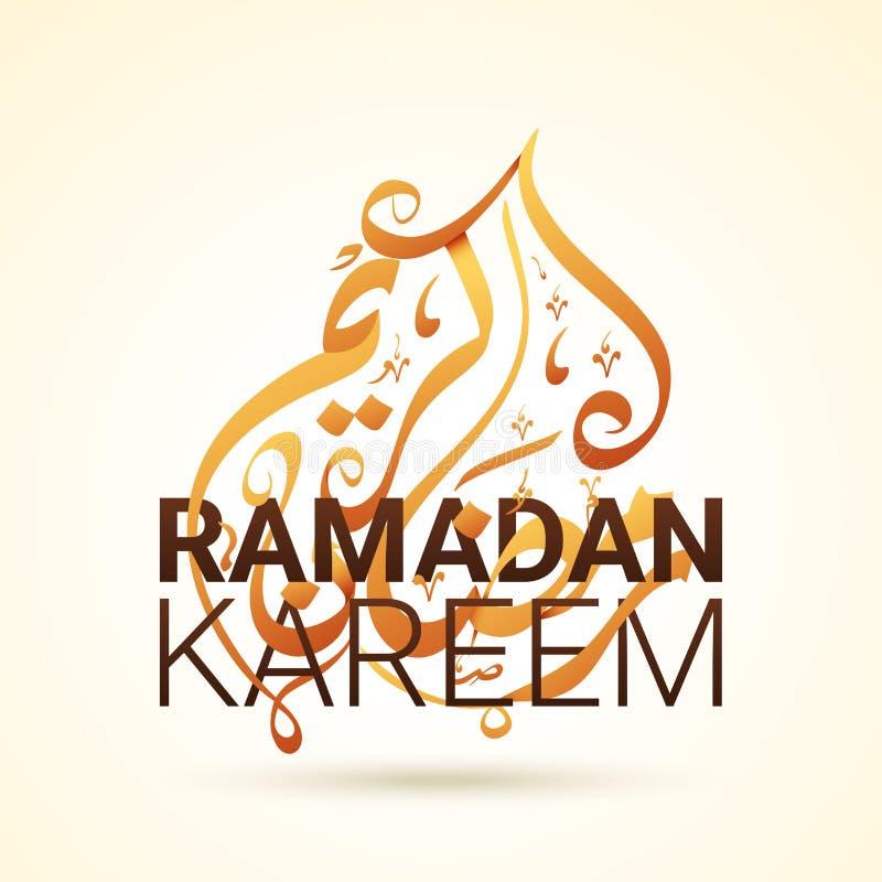 Arabische Kalligrafie voor Ramadan Kareem