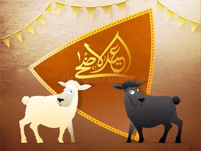 Arabische kalligrafische gouden tekst eid-Ul-Adha, Islamitisch festival van stock illustratie