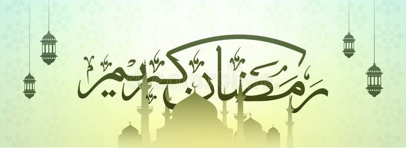 Arabische kalligrafische tekst Ramadan Kareem met het hangen van lantaarns en moskee royalty-vrije illustratie