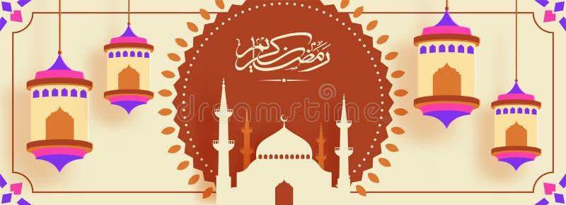 Arabische kalligrafische tekst Ramadan Kareem met moskee royalty-vrije illustratie