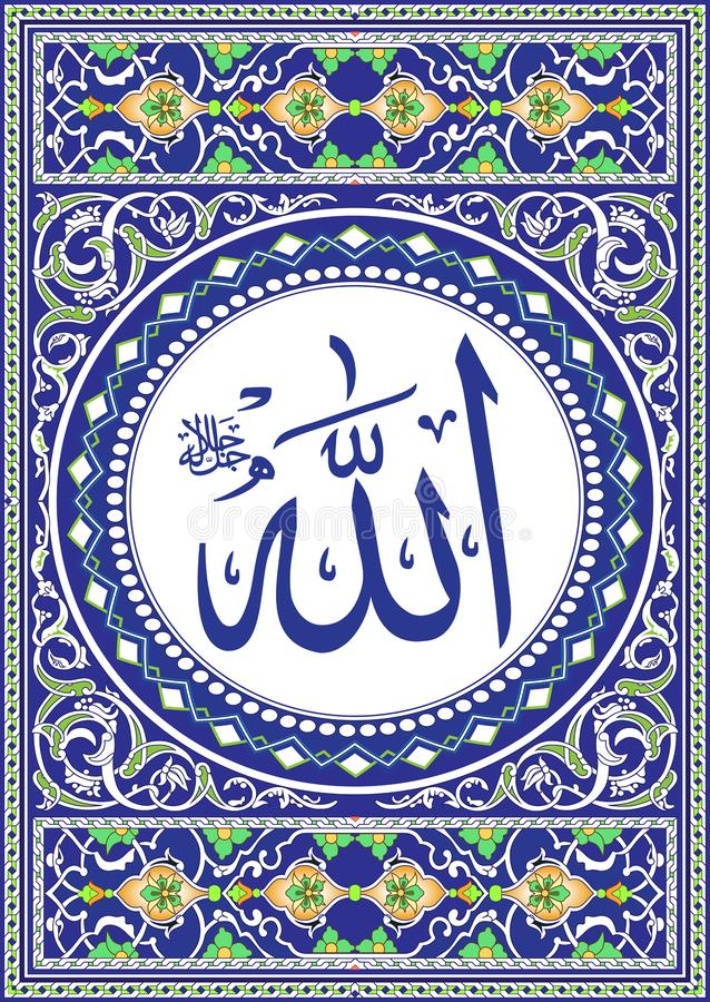 allah im arabischen schreiben gottname auf arabisch