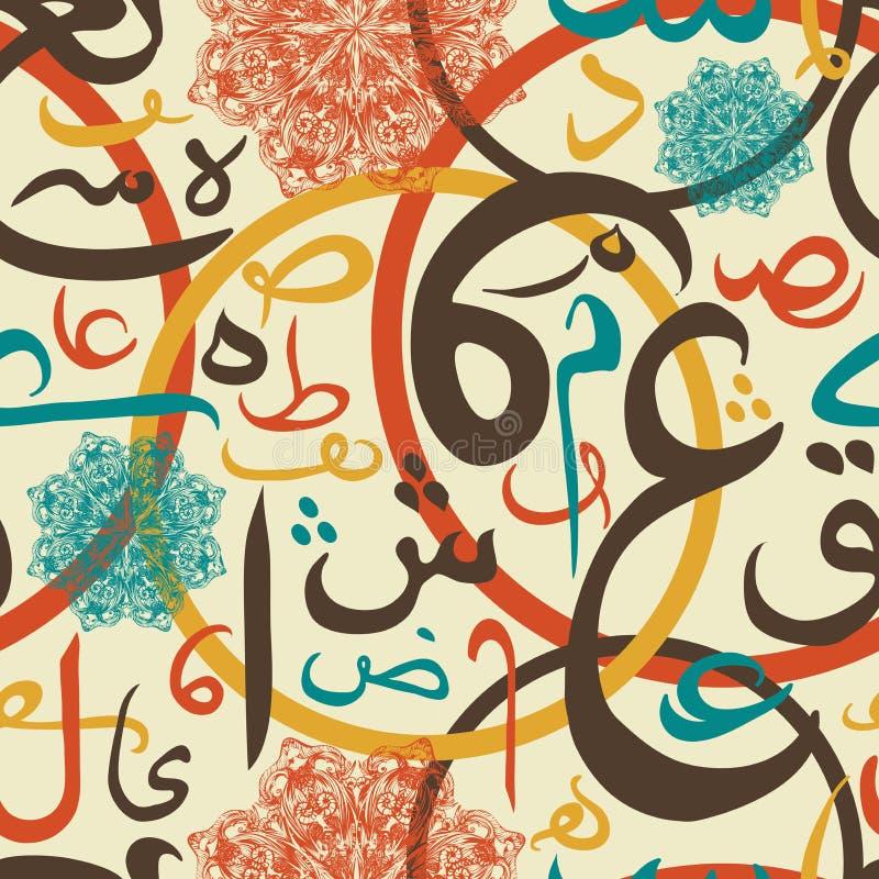 arabische kalligraphie der bunten nahtlosen