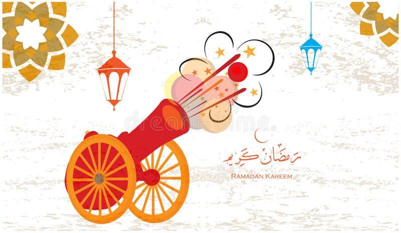 Arabische Kalligraphie der Ramadan Kareem-Grußkarten-Schablone mit DEM Fahnen-Hintergrunddesign der ramadhan Kanone islamischen vektor abbildung