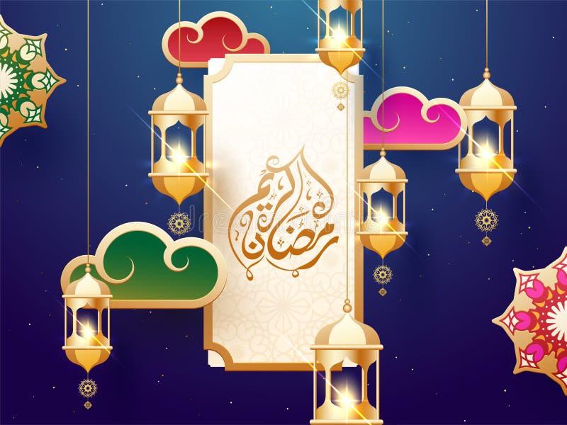arabische islamische kalligraphie von allah o akbar vektor