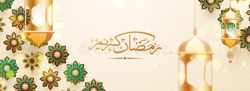 Arabische Kalligraphie von Ramadan Kareem mit dem Hängen von goldenen Laternen und von Mandalaentwurf verziert auf gestreiftem Hi vektor abbildung