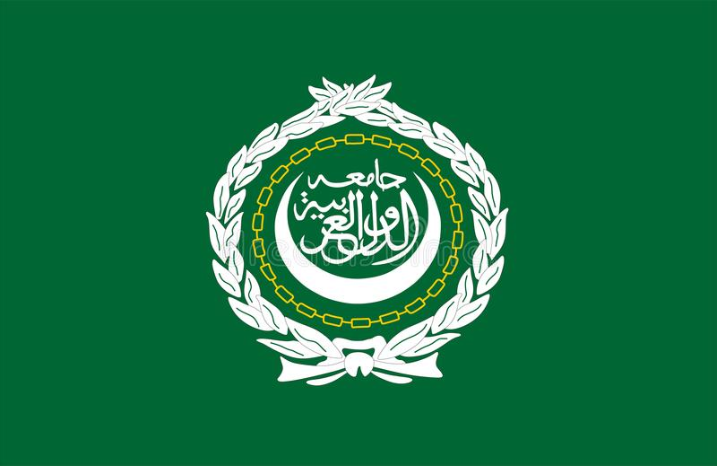 Arabische Ligavlag royalty-vrije illustratie