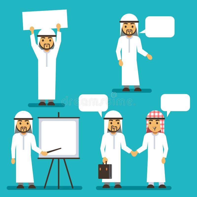 Arabische Mannvektorcharaktere mit leeren Fahnen- und Spracheblasen arabische Sitzungsleute stock abbildung