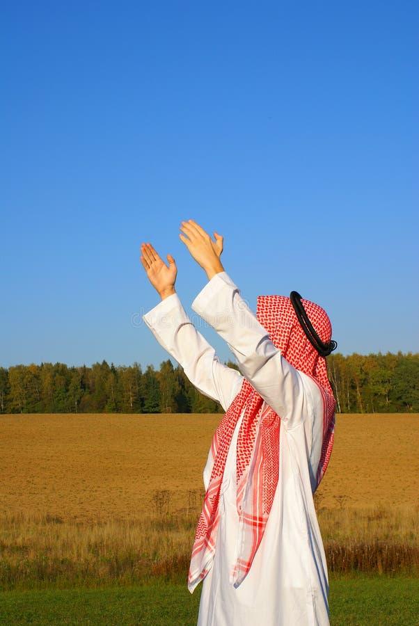 Arabische mens stock foto