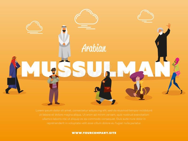Arabische mussulman banner met mensen stock illustratie