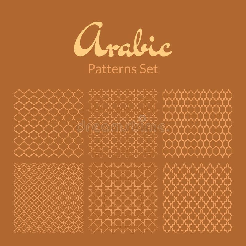 Arabische naadloze geplaatste patronen royalty-vrije illustratie