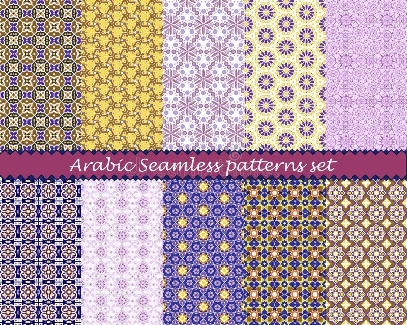 Arabische naadloze vectorpatroonreeks als achtergrond Traditioneel ornament vector illustratie