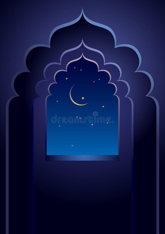 Arabische nacht vector illustratie