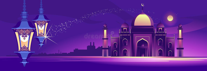 Arabische Nachtfahne vektor abbildung