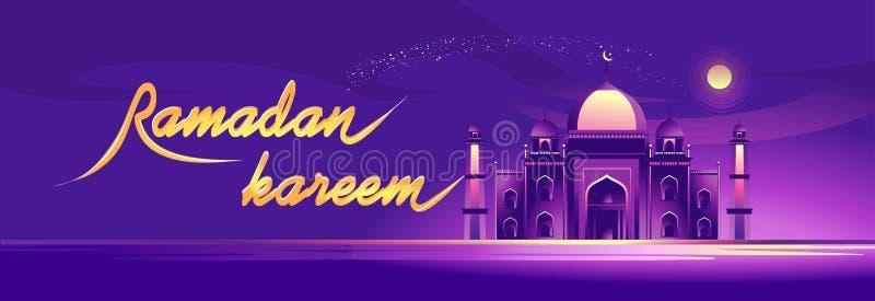 Arabische Nachtfahne stock abbildung
