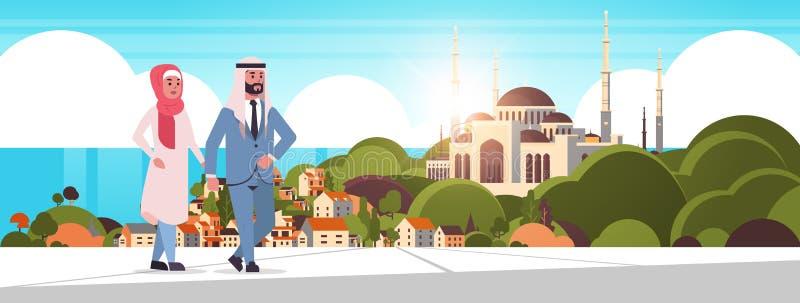 Arabische Paare, welche arabische Mannfrau die im Freien trägt arabische Zeichentrickfilm-Figuren der traditionellen Kleidung übe lizenzfreie abbildung