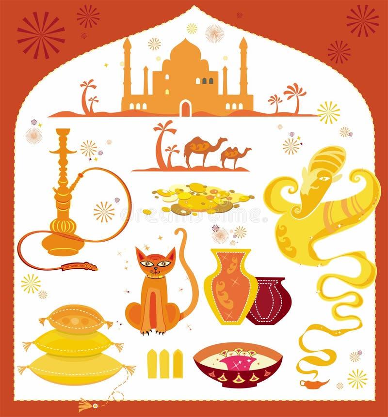 Arabische reeks ontwerpelementen. vector illustratie