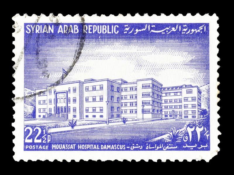 Arabische Republik Syrien auf Briefmarken stockbilder