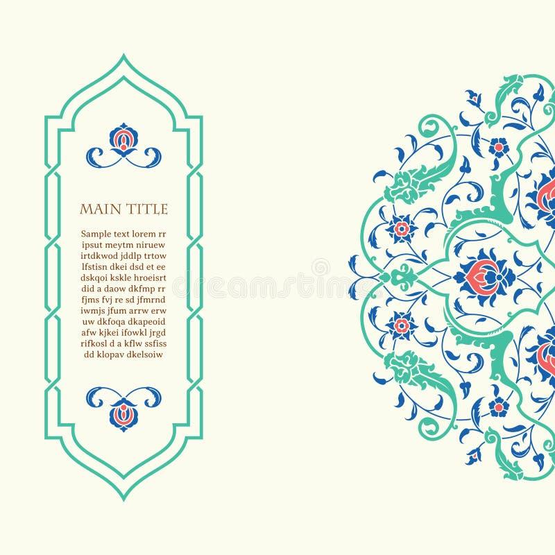 Arabische Schablone stock abbildung