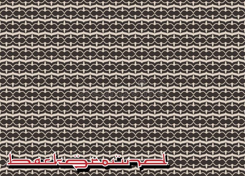 Arabische themenorientierte Website des Hintergrundes lizenzfreie abbildung