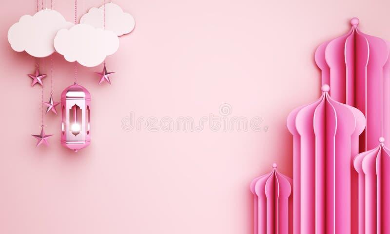 Arabische venster of moskeedocument besnoeiing, lantaarn, wolk, ster op roze pastelkleurachtergrond stock illustratie
