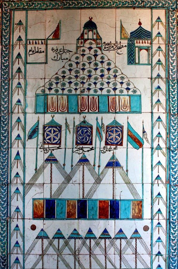 Arabische vorm stock fotografie