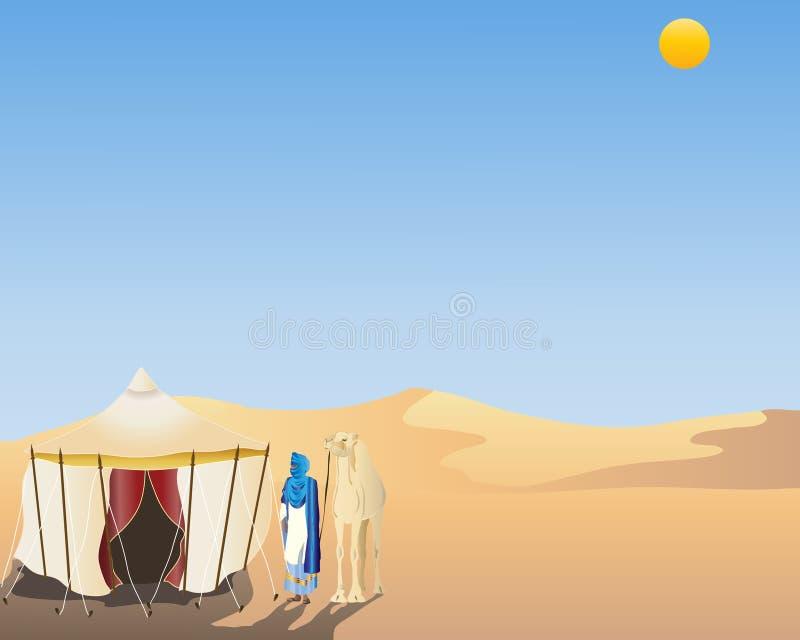 Arabische Wüste lizenzfreie abbildung