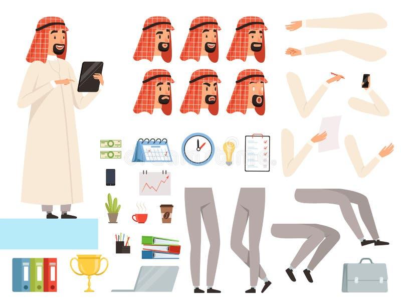 Arabische zakenmananimatie Verwezenlijkingsuitrusting met lichaamsdelen en zakelijke hulpmiddelen vectoraannemer van moslimkarakt vector illustratie