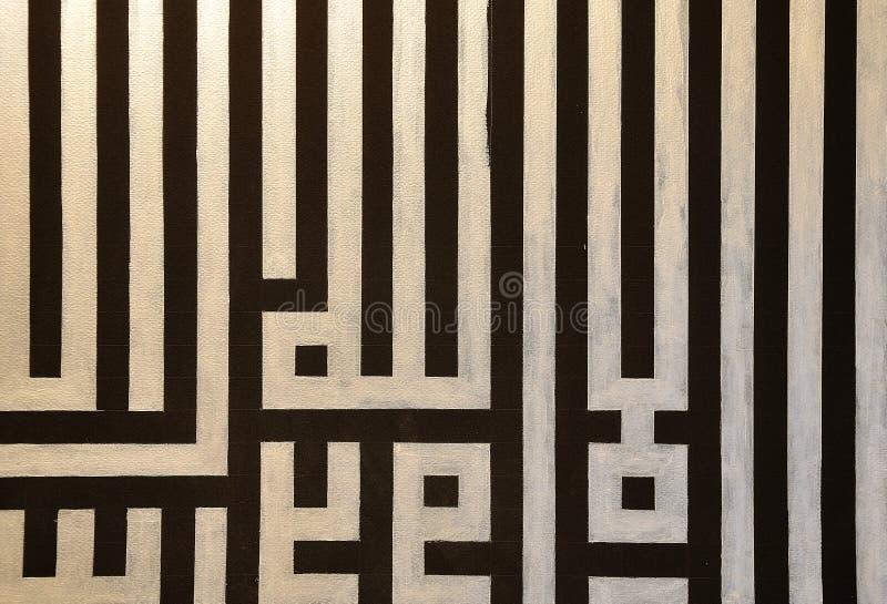 Arabische Zeichen, orientalische Verzierungen lizenzfreie abbildung
