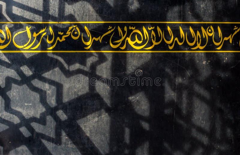 Arabische Zin, op bovenkant op zwarte grond stock fotografie