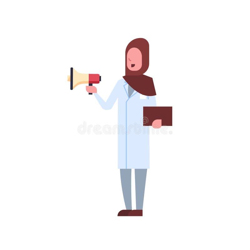 Arabischer Ärztinholdinglautsprecher, der durch arabische Frau des Megaphons hijab und Uniformin der krankenhausmedizin schreit vektor abbildung