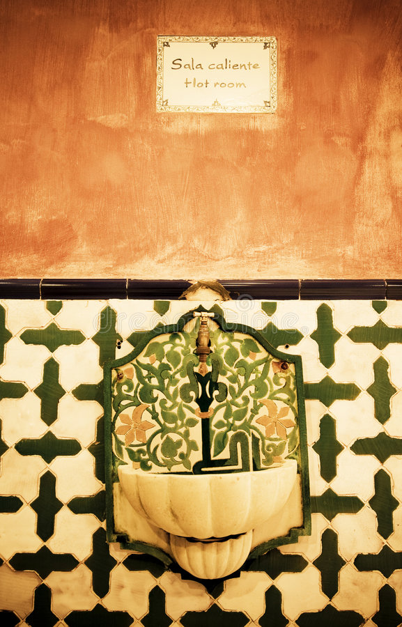 Arabischer Brunnen lizenzfreie stockbilder