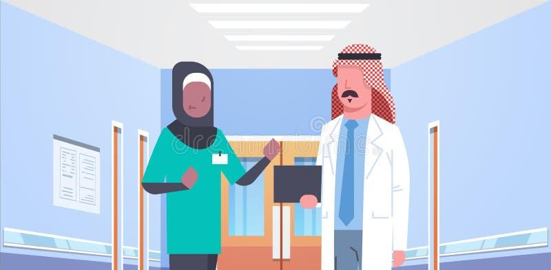 Arabischer Doktor und afrikanisches arabisches Krankenschwesterärzteteam, die in der modernen Klinik des Krankenhauskorridorgesun lizenzfreie abbildung