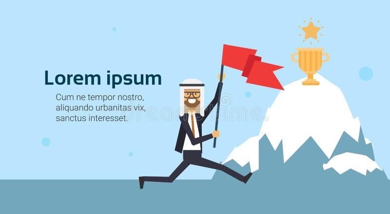 Arabischer Geschäftsmann, der mit Flagge über Eisberg mit Siegercup-Preishintergrund springt Getrennt auf Weiß herausforderung stock abbildung