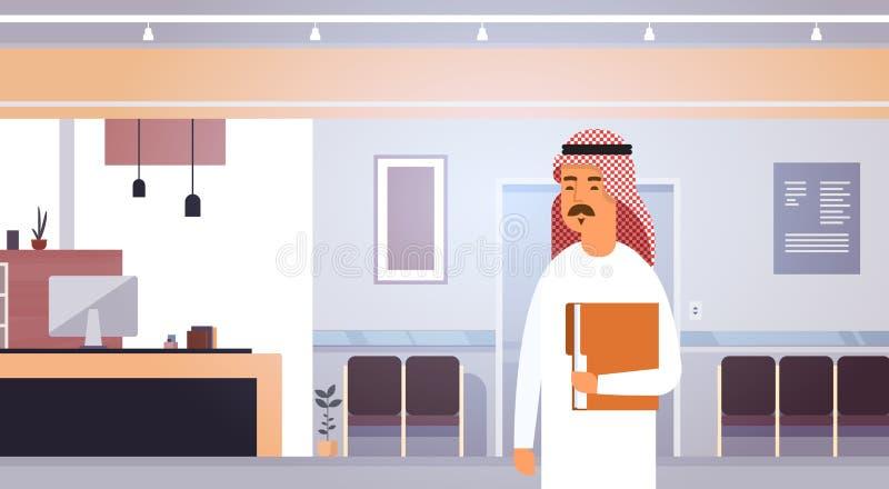 Arabischer Geschäftsmann, der Ordner mit Dokumenten-Unternehmer In Modern Office hält stock abbildung