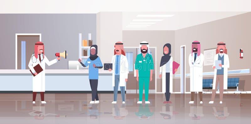 Arabischer männlicher Doktor, der den Lautsprecher schreit durch Doktorteambesprechungskonferenz-Krankenhausmedizin des Megaphons stock abbildung