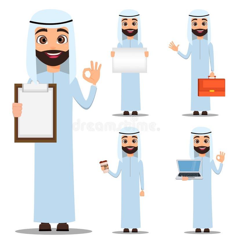 Arabischer Mann in der weißen Kleidung Netter Karikaturzeichensatz vektor abbildung