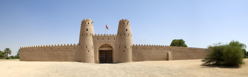 Arabisches Fort in Al Ain stockfotos