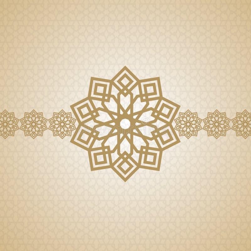 Arabisches islamisches Kunstdesign Eid lizenzfreie abbildung