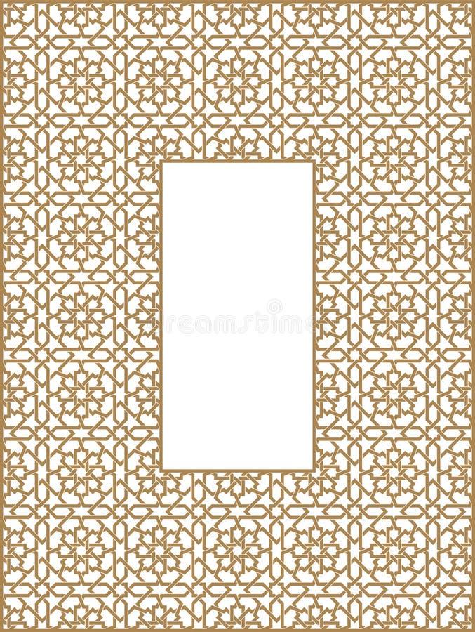 Arabisches Muster von drei durch vier Blöcke lizenzfreie abbildung
