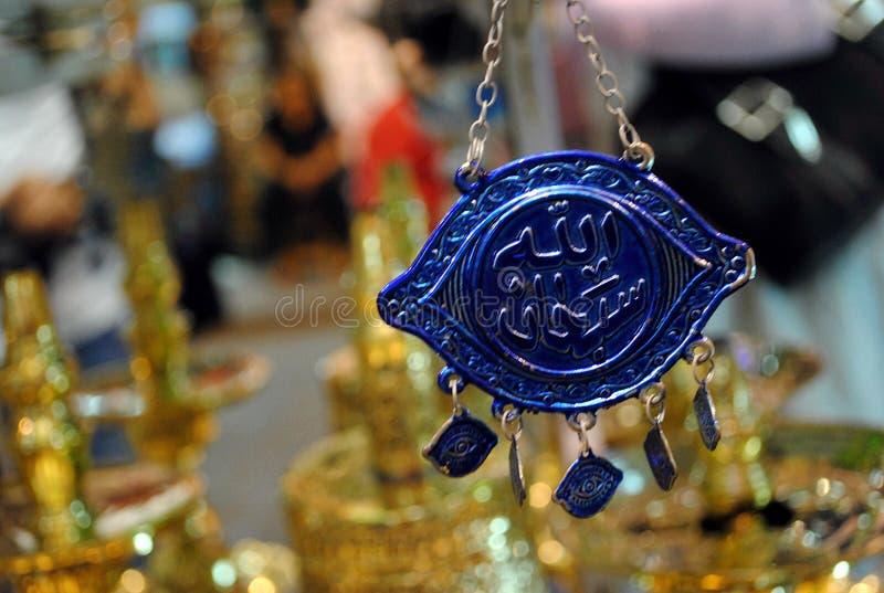 Arabisches Schreiben stockfotos