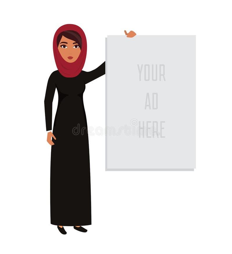 Arabisk affärskvinna, lärareyrke Bärande hijab för muslimsk affärskvinna Vektorteckenillustration royaltyfri illustrationer