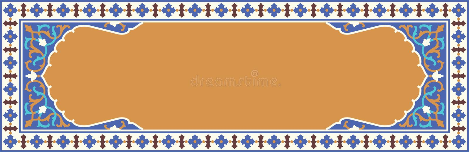 Arabisk blom- ram Traditionell islamisk design royaltyfri illustrationer