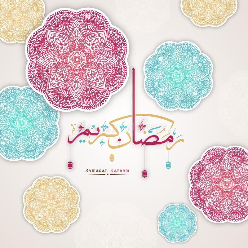 Arabisk calligraphic text Ramadan Kareem med invecklat blom- PA stock illustrationer